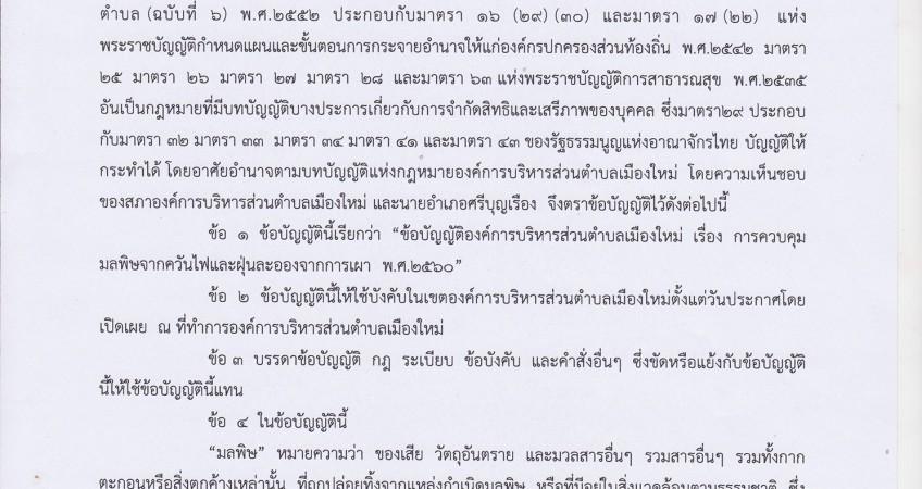 หน้า1