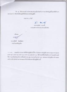 หน้า3