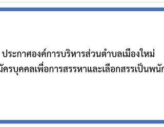messageImage_1559704199855